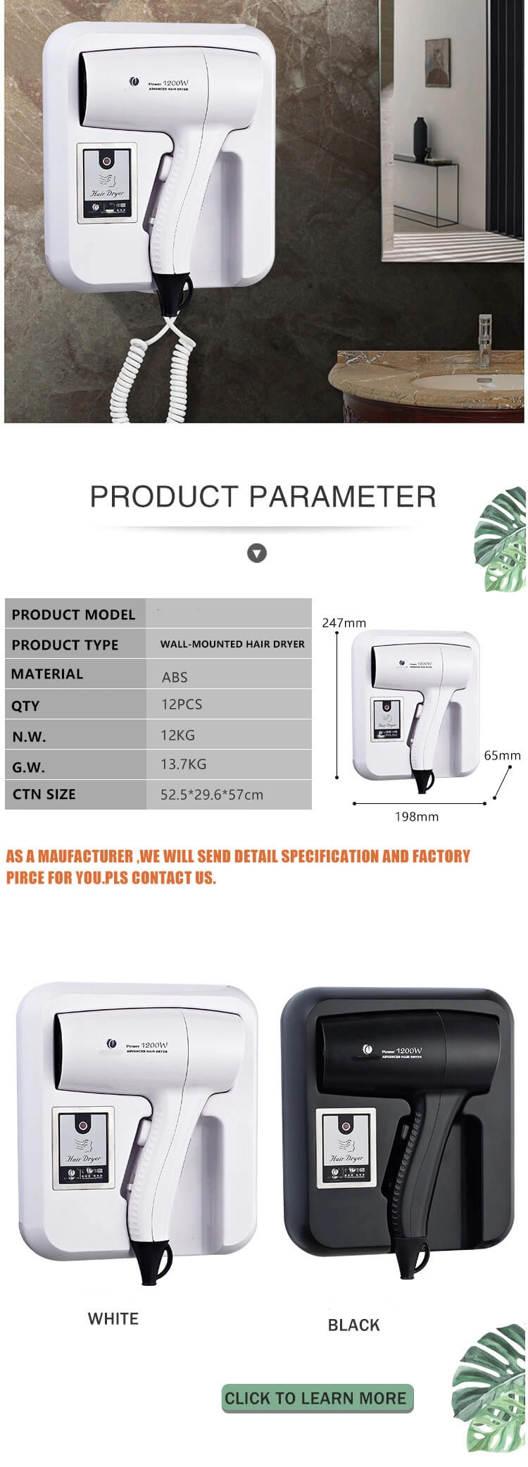 Parameters of 1200W Wall Mounted Hair Dryer